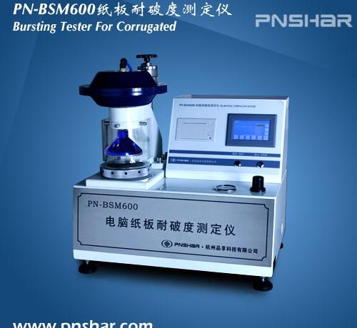 Máy đo độ bục giấy và Carton PNSHAR PN BSM600 or BSM 160
