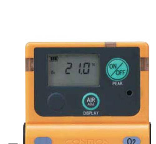 Máy đo nồng độ khí Oxi Cosmos