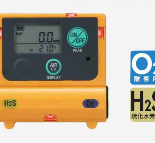 Bộ đo khí H2S/O2 Cosmos XOS-2200